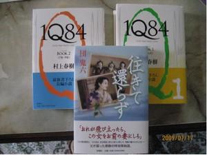 Pic20090721_2